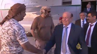 الرئيس اليمني عبد ربه منصور هادي يصل إلى عدن