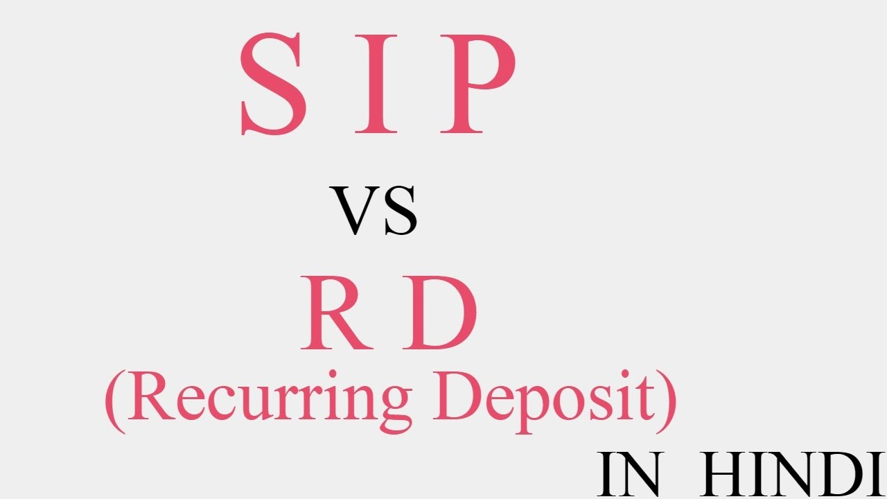 Sip vs rd systematic investment plan vs recurring deposit sip vs rd systematic investment plan vs recurring deposit explained in hindi solutioingenieria Images