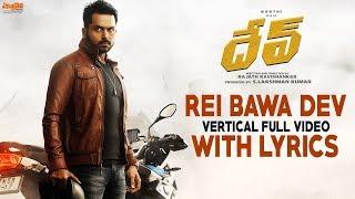Rei Bawa Dev VERTICAL Song | Dev (Telugu) | Karthi, Rakul Preet Singh | Harris Jayaraj