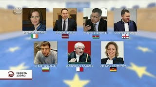 ე.წ. პროდასავლურების თავდასხმა ევროპულ სასამართლოზე