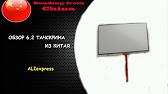 Обзор zkteco la9000 / tf1600 уличный биометрический контроллер: цена, фото, технические характеристики и комплектация.