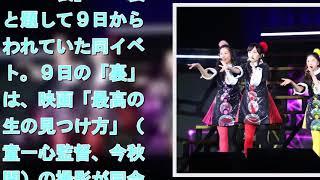 ももクロがバレンタインイベントを開催 吉永小百合、天海祐希の映画撮影...