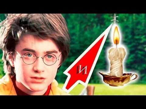 Смотреть онлайн Гарри Поттер и орден Феникса (2007
