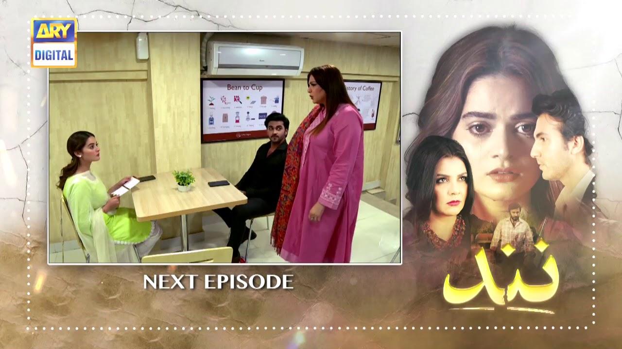 Download Nand Episode 24 - Teaser - ARY Digital Drama