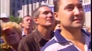 Тюмень 1998