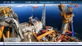видео Работа в Роснефть | Работа вахтовым методом