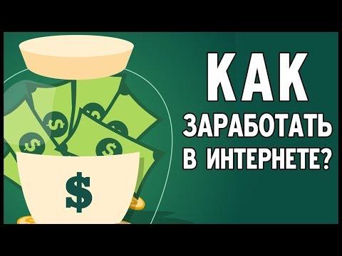 Как заработать на Яндекс Дзене? Сколько зарабатывают на яндекс дзен? Способ заработка на яндекс дзен