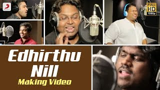 Biriyani - Making of Edhirthu Nill Making Video | Yuvanshankar Raja