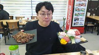보피디 최애 칼국수 초밥 참치회맛집 시흥시 대야동 남도…