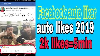 Facebook auto liker 2019 fb auto likes unlimited