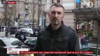 Тіло вбитого екс депутата РФ Вороненкова забрала поліція // включення