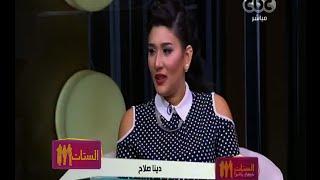 ابنة الفنان صلاح عبد الله : زوجي ما بيغرش عليا - E3lam.Org