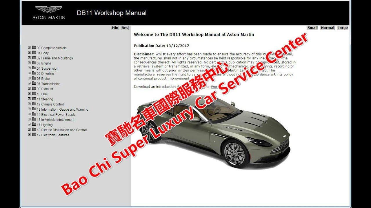 Aston Martin Db11 Workshop Manual  Service Manual  Repair Manual Wiring Diagram   Circuit