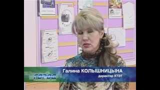 Кировский торгово-экономический техникум. Обучение технологов.  Мастер класс