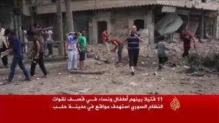 عشرة قتلى في قصف للنظام على حلب