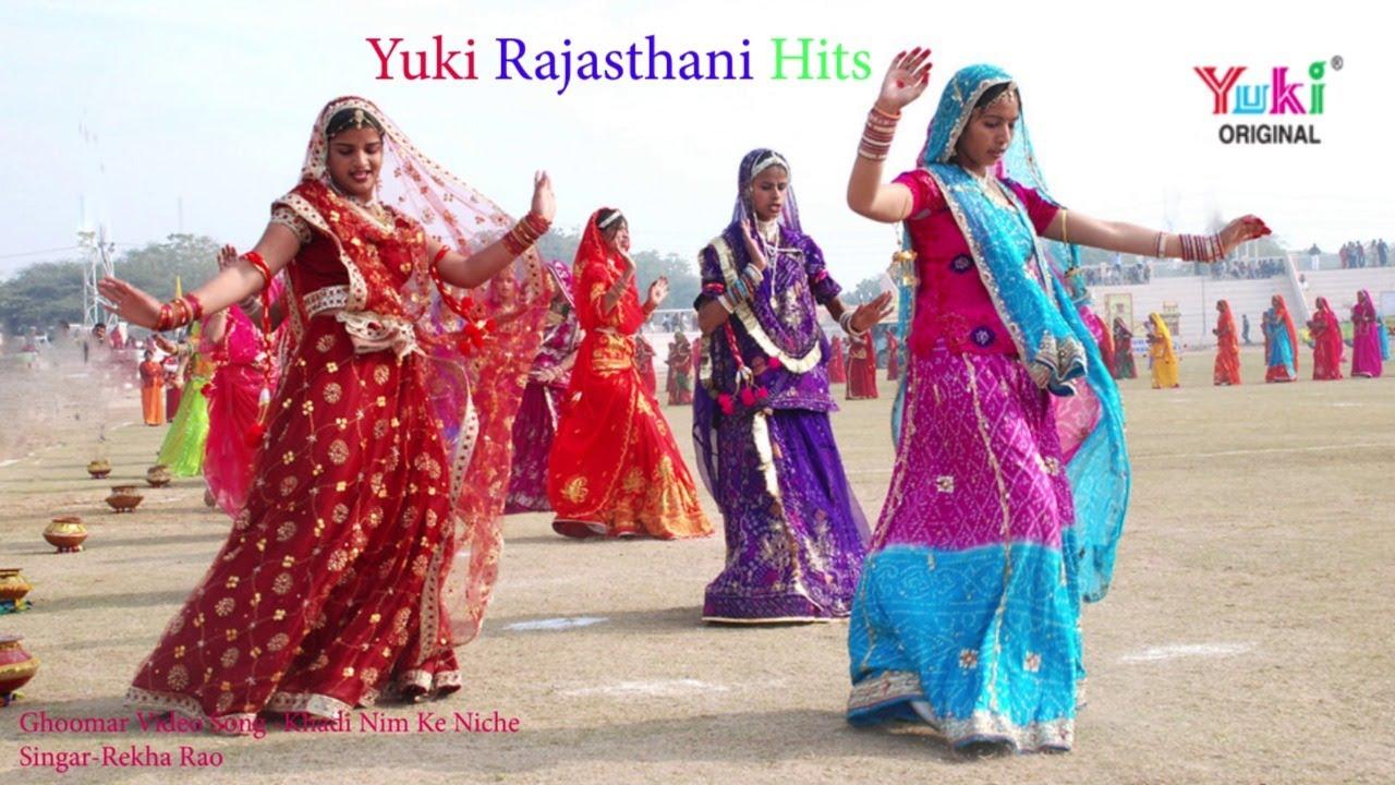राजस्थानी लोकगीत । खड़ी नीम के नीचे। । Rekha Rao |  Khadi Neem Ke  Niche -Yuki Cassettes Video