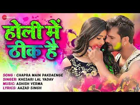 !! Khesari Lal Ka Superhit Holi Song 2019 !! Babuji Ko Daru Pilaynge THIK HAI !!