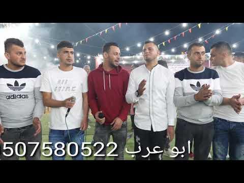 دحية ابو عرب 2019