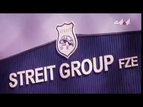 STREIT Group Documentary - Abu Dhabi TV -  - صناعات في الإمارات