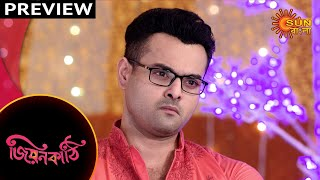 Jiyonkathi - Preview | 10th Nov 19 | Sun Bangla TV Serial | Bengali Serial