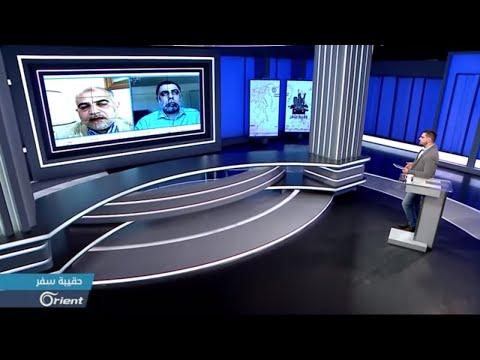 البيروقراطية تلاحق اللاجئين في أوروبا حتى بعد الوفاة  - حقيبة سفر | سوريا  - 22:53-2019 / 4 / 17
