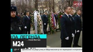 Смотреть видео Галину Волчек похоронили на Новодевичьем кладбище - Москва 24 онлайн