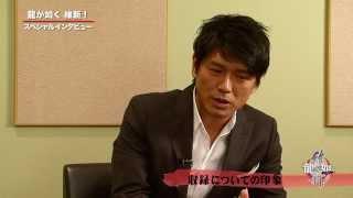 『龍が如く 維新!』スペシャルインタビュー第7弾「高橋克典」篇を公開...