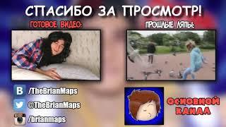 СЪЁМКИ РЭП-КЛИПА | НЕУДАЧНЫЕ КАДРЫ 7(наоборот)