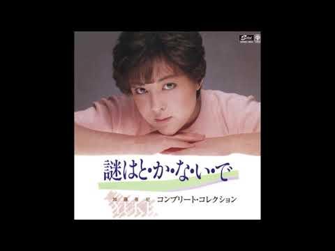 Yuki Kato 加藤有紀– Still, Still, Still
