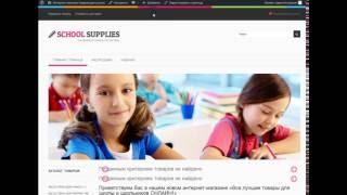 массовый импорт товаров в интернет-магазин WP Shop WordPress