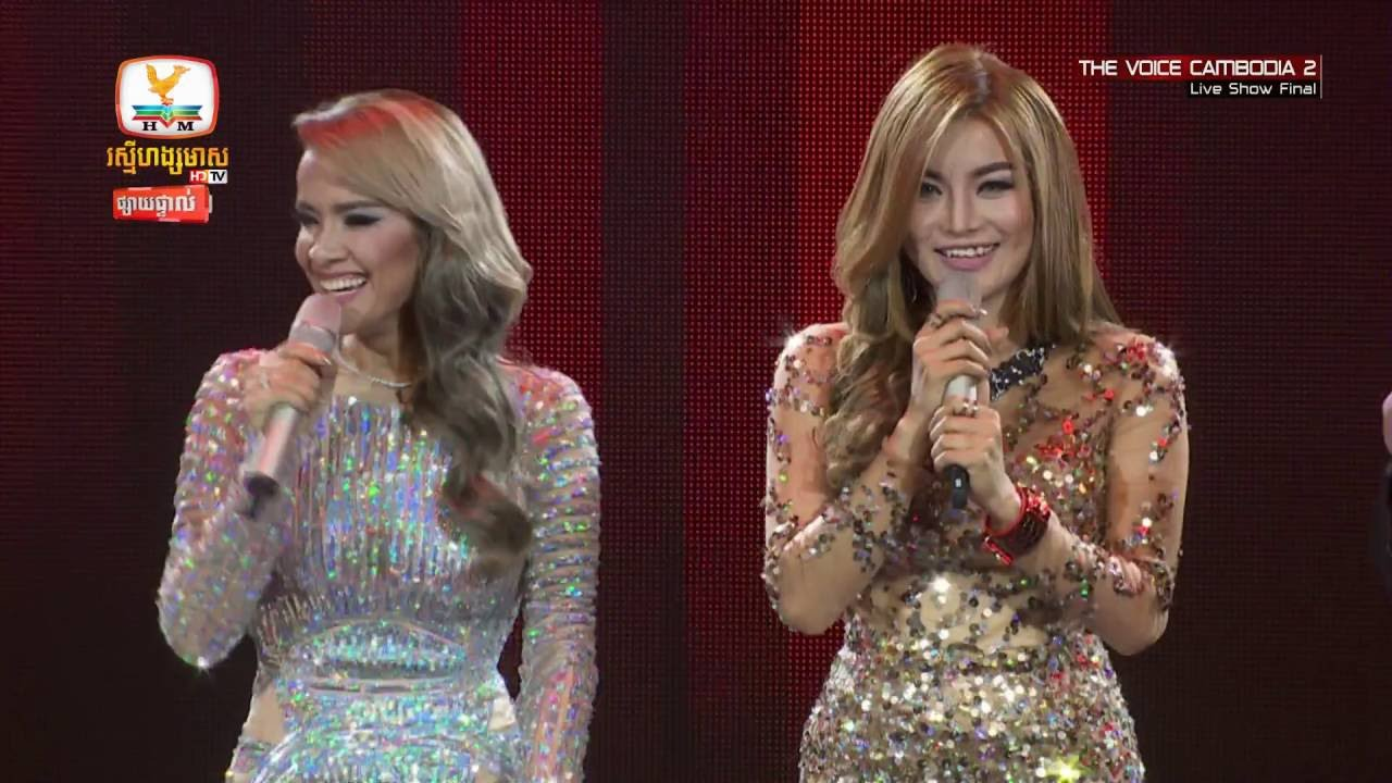 The Voice Cambodia - សាន ស្រីឡៃ & ពេជ្រ សោភា - ផឹកលួងខ្លួនឯង - Live Show Final 19 June 2016