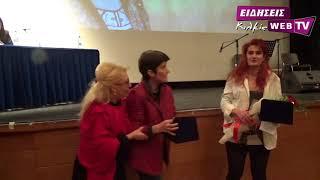 Η Κική της ΤΕΧΝΗΣ Κιλκίς 2-Eidisis.gr webTV