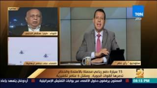 اللواء/هشام الحلبي: