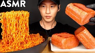 ASMR SPICY FIRE NOODLES & SPAM MUKBANG (No Talking) EATING SOUNDS | Zach Choi ASMR
