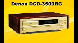 Denon DCD-3500RG. Что внутри.