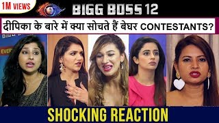 Bigg Boss 12: Dipika Kakar पर Contestants का SHOCKING REACTION | Neha Pendse | Anup | Jasleen