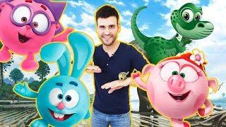 ДЯДЯ БУ и СМЕШАРИКИ Нюша, Крош и Ёжик Путешествие на ОСТРОВ ДИНОЗАВРОВ Супер видео для детей