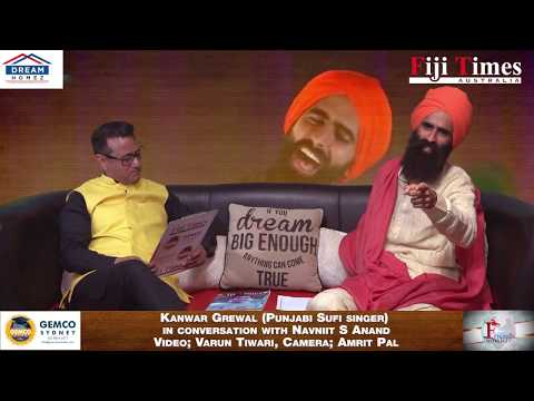 Kanwar Grewal In conversation with Navniit S Anand