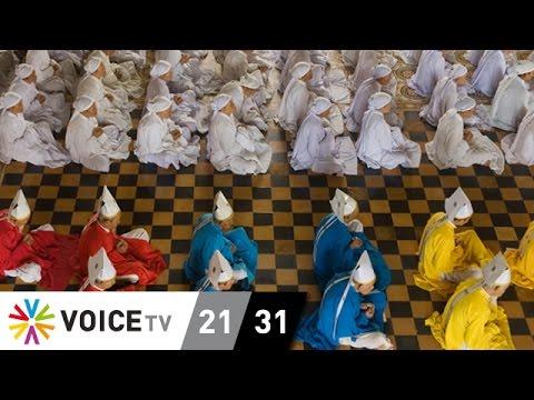 """""""เวียดนาม"""" แม้ไม่มีศาสนาประจำชาติ แต่มีวัฒนธรรมที่เป็นตัวของตัวเอง"""