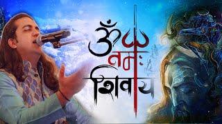 Om Namah Shivaay Soothing Chants | Saavan Bhajan | 2020 Latest Shiv Bhajan