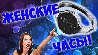 Женские наручные часы с AliExpress Com(, 2014-01-14T19:35:09.000Z)
