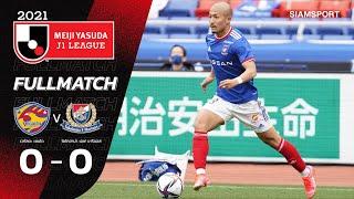 เวกัลตะ เซนได vs โยโกฮาม่า เอฟ มารินอส | เจลีก 2021 | Full Match | 11.04.21