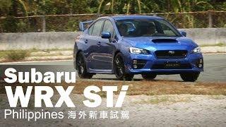 鯊無赦 Subaru WRX STI