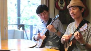 I'm Yours / Jason Mraz (Ukulele Duo Cover) - Acoustic Sound Organization
