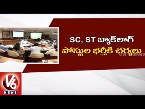 CS SP Singh Directs Officials To Submit Lists Of SC/ST Backlog Vacancies | V6 News