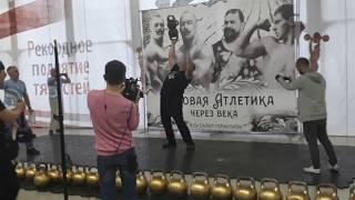 """Вадим Ищейкин. """"Жим Знаменского"""" - 65,65 кг. """"Кубок Краевского - 2018""""."""