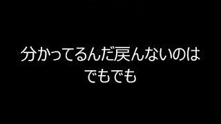 ONE OK ROCK エトセトラ 歌詞 和訳