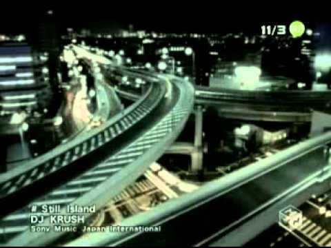 DJ Krush - still island