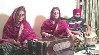 Sdnis. Jasleen Kaur, Tanmeet Kaur & S. Prabhjeet Singh singing 'Satguru Sabdi Milai Vichunee...'