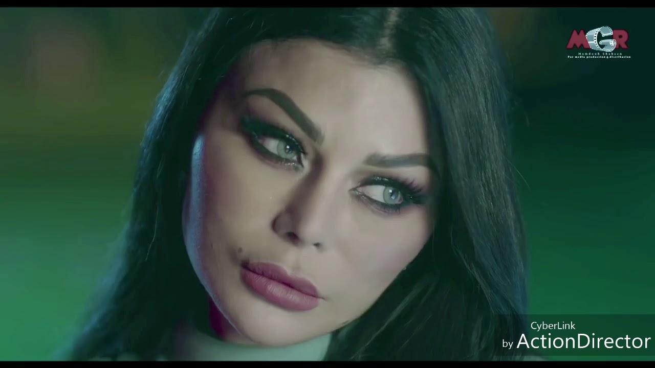 Haifa Wehbe La3net Karma 3aks Eli Shayfinha